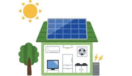 ペロブスカイト型太陽電池を分かりやすく解説