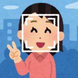 【解説】ATMからコンビニまで!顔認証システムの時代が到来