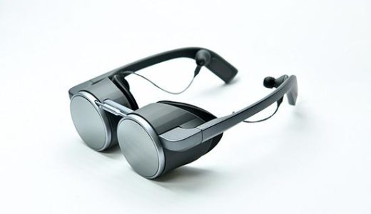 【CES 2020】革新的な新製品まとめ