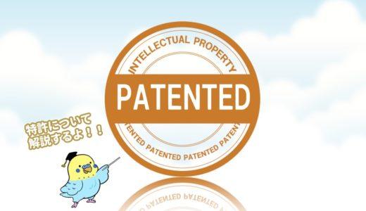 特許出願件数の推移 国内は減少傾向、海外は2倍に増加