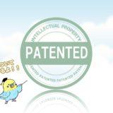 日本国内で出願・取得した特許の効力の範囲